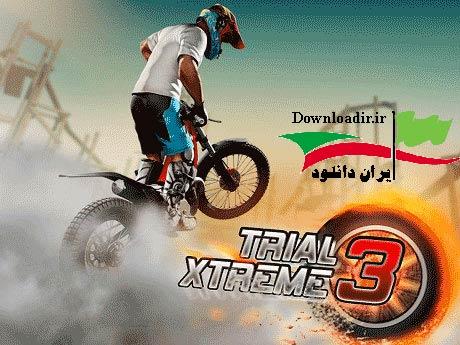بازی پرش از روی موانع Trial Xtreme 3 v7.0 اندروید