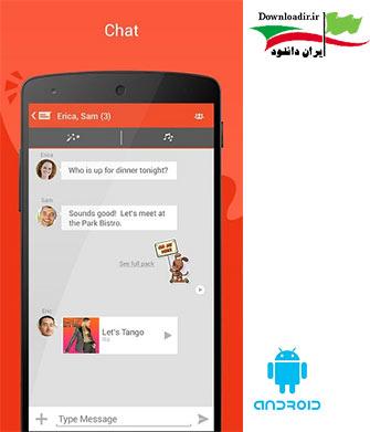 دانلود Tango Messenger تماس تصویری رایگان اندروید