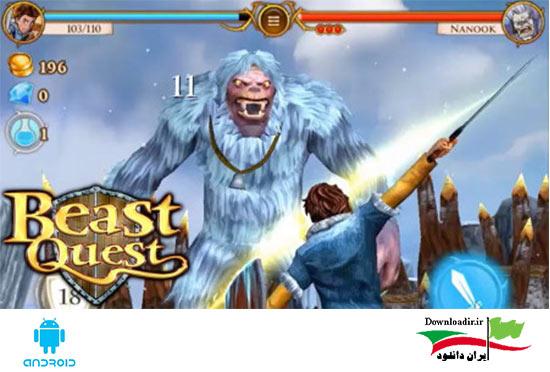 دانلود بازی تلاش جانور Beast Quest اندروید