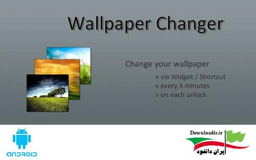 دانلود Wallpaper Changer Premium – برنامه کاربردی تغییر خودکار پس زمینه اندروید