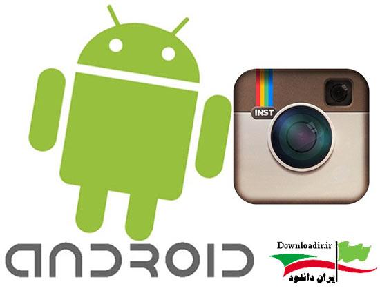 Instagram دانلود برنامه اینستاگرام