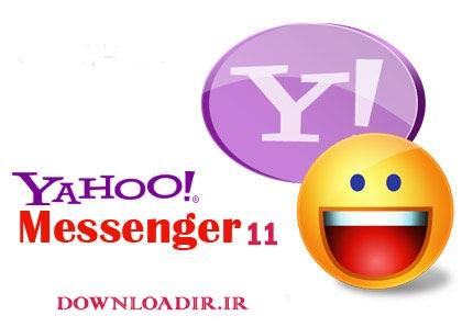 دانلود نسخه جدید یاهو مسنجر yahoo messenger