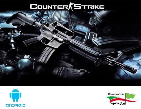 Counter Strike 1.6 v3.586