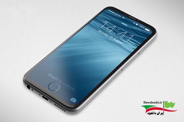 طرح مفهومی iphone 7 بسیار زیبا و بی نظیر