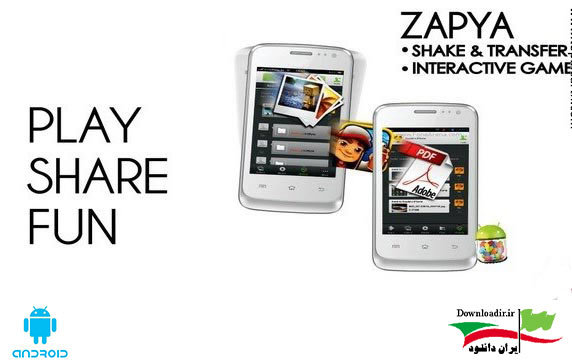 دانلود زاپیا Zapya برنامه ارسال فایل توسط wifi برای اندروید