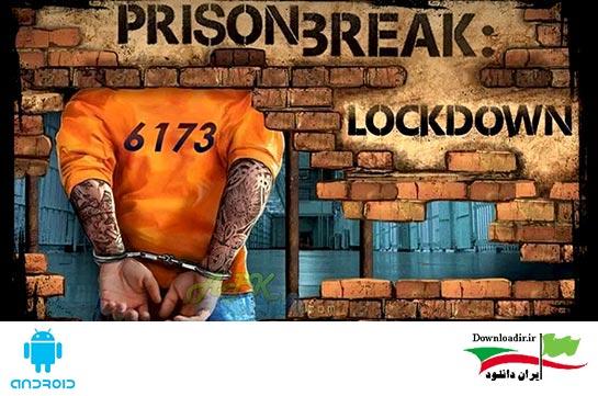 دانلود بازی فرار از زندان Prison Break: Lockdown v1.0 اندروید