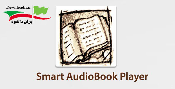 دانلود نرم افزار کتاب خوان صوتی اندروید