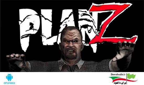 دانلود بازی اکشن طرح زد Plan Z برای اندروید