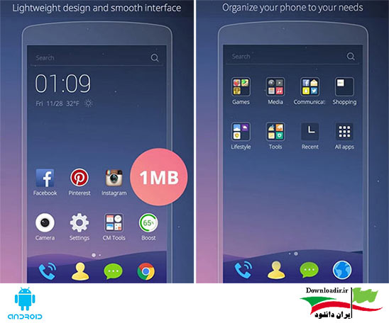 CM Launcher - Small & Secure لانچر سبک و زیبا اندروید