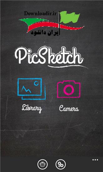 دانلود برنامه picsketch برای ویندوز فون