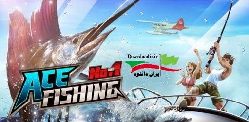 Ace Fishing: Wild Catch بازی ماهیگیری برای اندروید