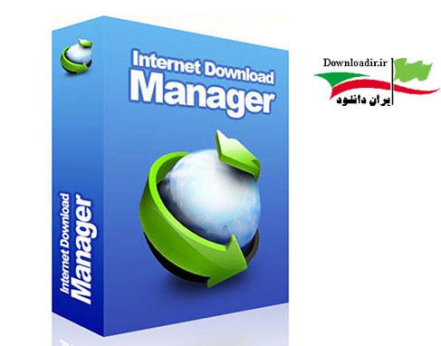 دانلود آخرین نسخه نرم افزار Internet Download Manager 6.23 همراه کرک