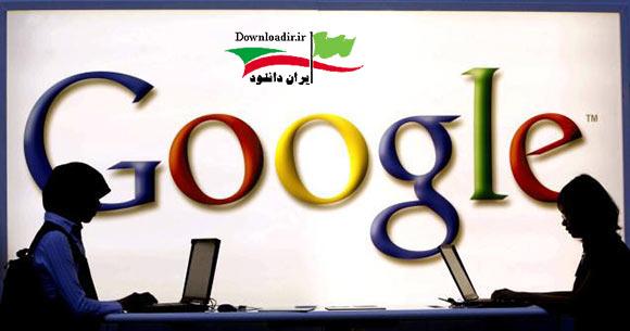امکان دانلود تاریخچه سرچ خود در گوگل