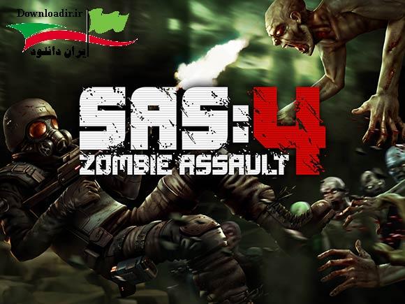 دانلود بازی نیروی ویژه SAS: Zombie Assault 4 v1.1.0 اندروید