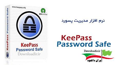دانلود نرم افزار مدیریت پسورد KeePass Password Safe 2.28