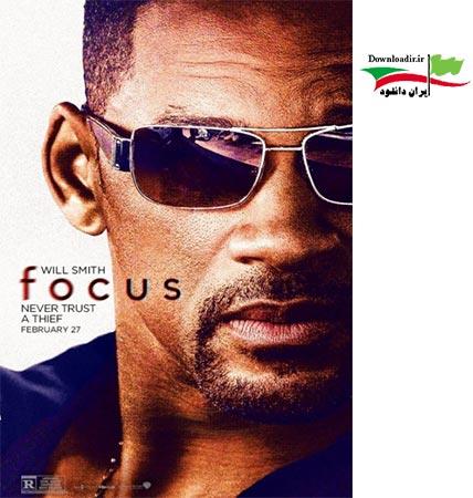 دانلود فیلم Focus 2015 تمرکز با لینک مستقیم