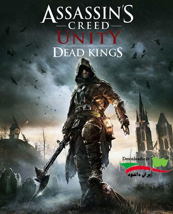 دانلود دی ال سیAssassin's Dead Kings DLC برای کامپیوتر