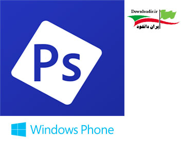 دانلود Adobe Photoshop Express v1.1.0.19