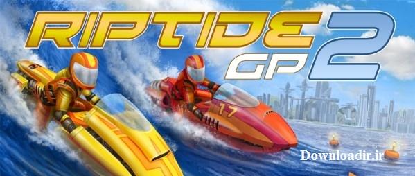 Riptide GP2 v1.2.3