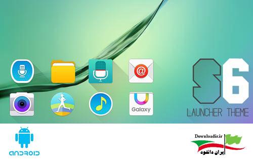 دانلود S6 Launcher Theme v1.6 - لانچر بسیار زیبا برای اندروید