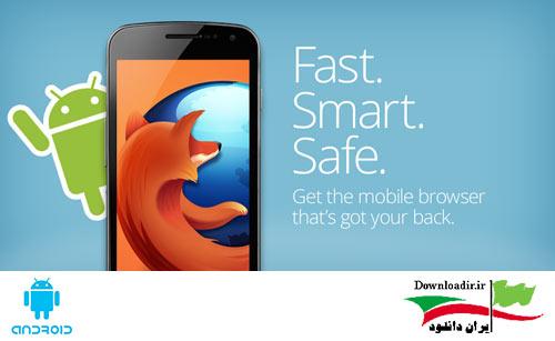دانلود Mozila Firefox Browser for Android مرورگر موزیلا فایرفاکس اندروید
