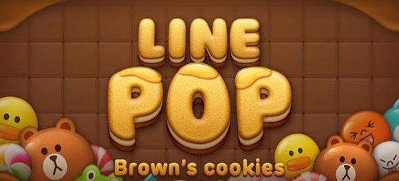دانلود بازی line pop