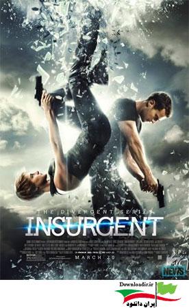دانلود فیلم Insurgent 2015 با زیرنویس فارسی