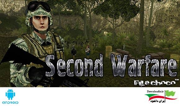 دانلود بازی Second Warfare 2 v1.04