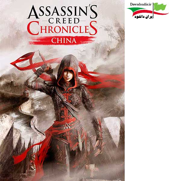 دانلود بازی Assassins Creed Chronicles China برای PC