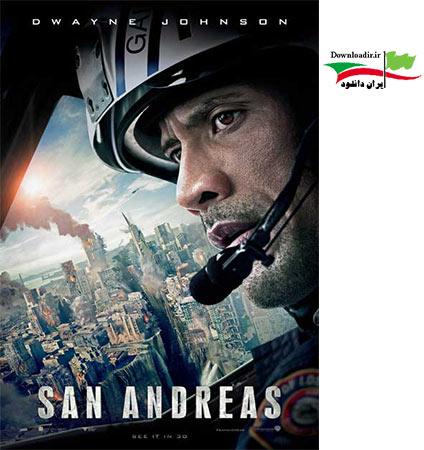 دانلود فیلم بسیار زیبای San Andreas 2015