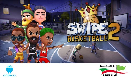 دانلود Swipe Basketball 2 - بازی بسکتبال زیبا برای اندروید