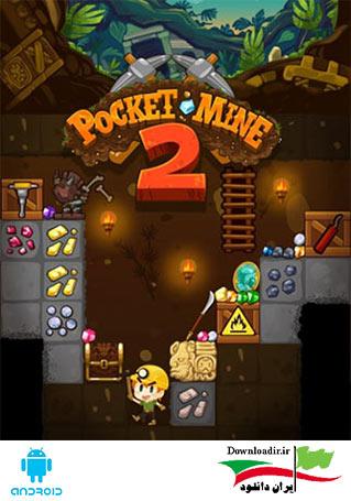 دانلود Pocket Mine 2 – بازی جالب معدنچی طلا 2 اندروید