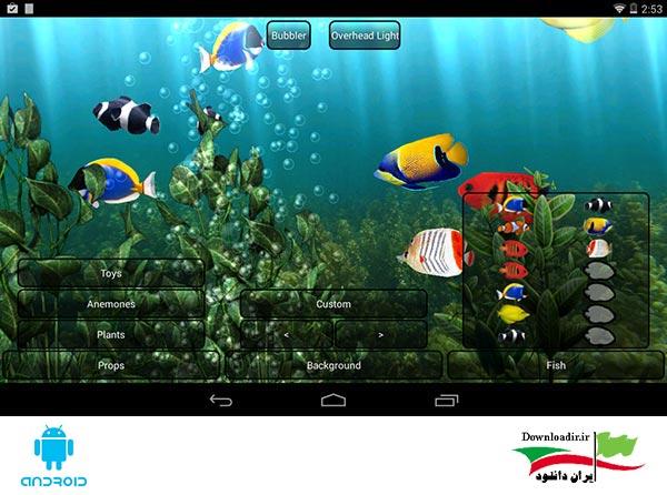 دانلود Aquarium Live Wallpaper 3.5 - لایو والپیپر آکواریوم بسیار زیبا مخصوص اندروید