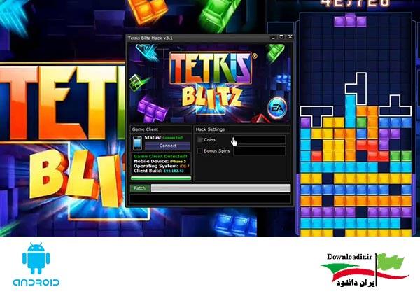 دانلود Tetris - بازی خاطره انگیز خانه سازی مخصوص اندروید