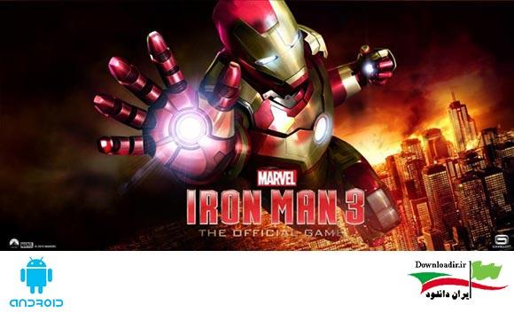 دانلود Iron Man 3 1.6.9g – بازی مرد آهنی ۳ اندروید