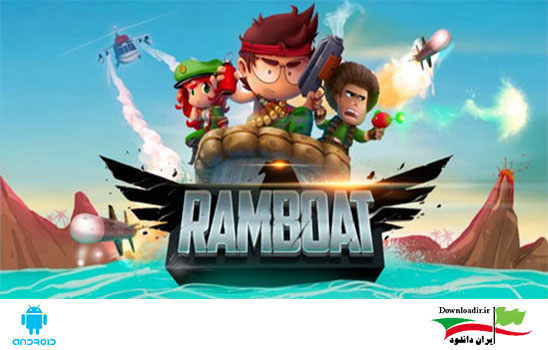 دانلود بازی اکشن Ramboat اندوید