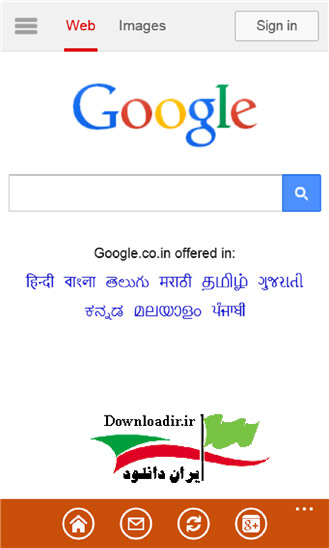 گوگل کروم برای ویندوز فون 8.1