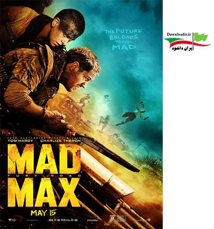 دانلود فیلم Mad Max: Fury Road 2015 – مکس دیوانه: جاده خشم