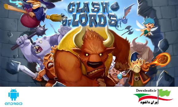 Clash of Lords - بازی استراتژیک نبرد سلاطین برای اندروید