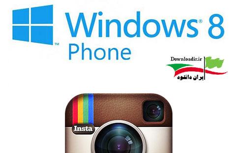 دانلود Instagram 0.4.2.0 - اینستاگرام برای ویندوز فون ۸