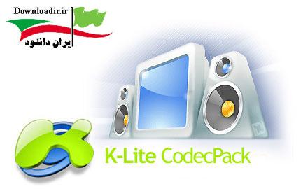 k-lite-codec-دانلود